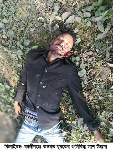 Jhenidah death body recovary Photo  21-01-18