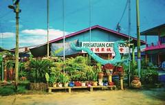 Pulau Ketam - Pulau Ketam - http://4sq.com/IaaAbU #travel #holiday #beach #Asian #Malaysia #Selangor #pulauketam #holidayMalaysia #travelMalaysia #旅行 #度假 #海 #亚洲 #马来西亚 #雪兰莪 #马来西亚旅行 #马来西亚度假 #自游马来西亚 #船 #boat #pulau
