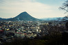 Photo:Mountain 山 By