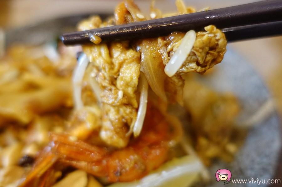 [桃園美食]泰酷 Thai Cook 泰式定食.中正藝文特區~單人獨享餐泰式料理 @VIVIYU小世界