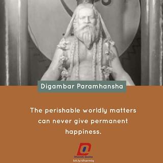 Digambar Paramhansha Quotes