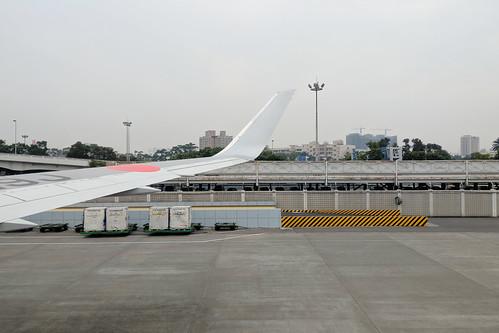 高雄國際空港 / Kaohsiung International Airport