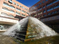 建國科技大學-金字塔噴水池