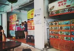Ming Tien Restaurant - 40-46, Jalan PJS 11/28A, Bandar Sunway (Sunway Metro) - http://4sq.com/5LNqat #travel #holiday #Asia #Malaysia #selangor #旅行 #度假 #亚洲 #马来西亚 #雪兰莪 #travelMalaysia #holidayMalaysia #马来西亚度假 #马来西亚旅行 #PetalingJaya #八打灵再也 #food #foodMalaysi