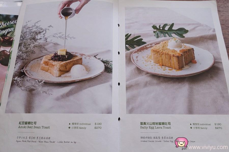 Cheevit Cheeva Taipei,台北下午茶,台北美食,奇維奇娃,泰國冰品,泰國甜點,芒果糯米冰 @VIVIYU小世界