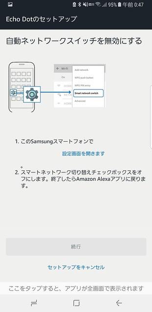 Screenshot_20171210-004755