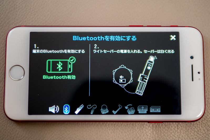 P2180487