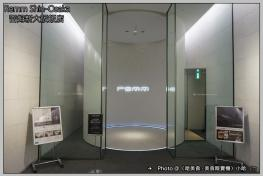 remm新大阪酒店 remm Shin Osaka