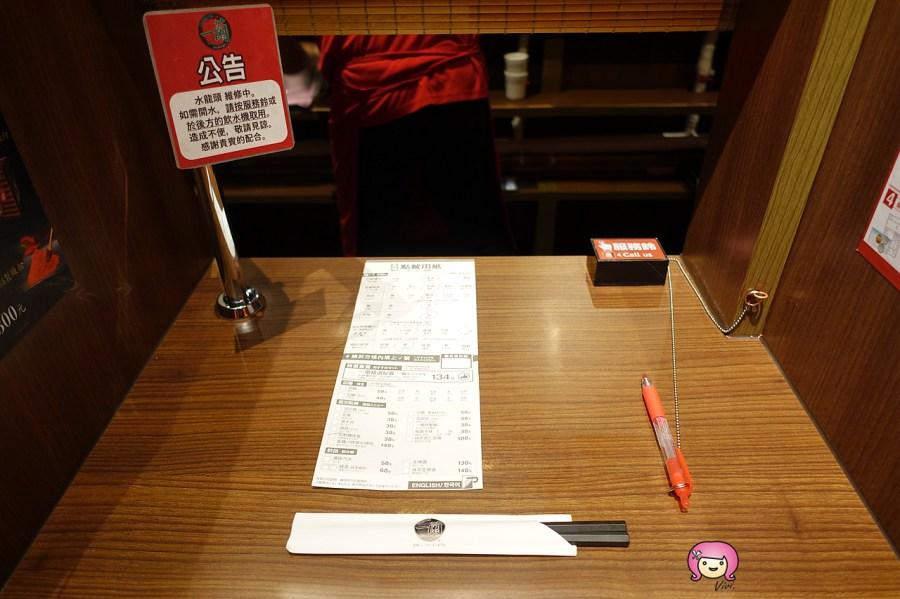 [台北美食]一蘭拉麵.台北本店│信義區美食~不用飛日本在台灣也能嚐的到.24小時營業.隨時能吃的到豚骨拉麵 @VIVIYU小世界