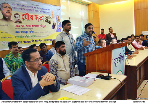 09-12-18-Jubo League Dhaka City_Joint Meeting-7