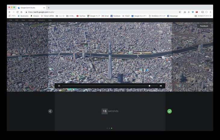 スクリーンショット 2019-02-06 18.35.36