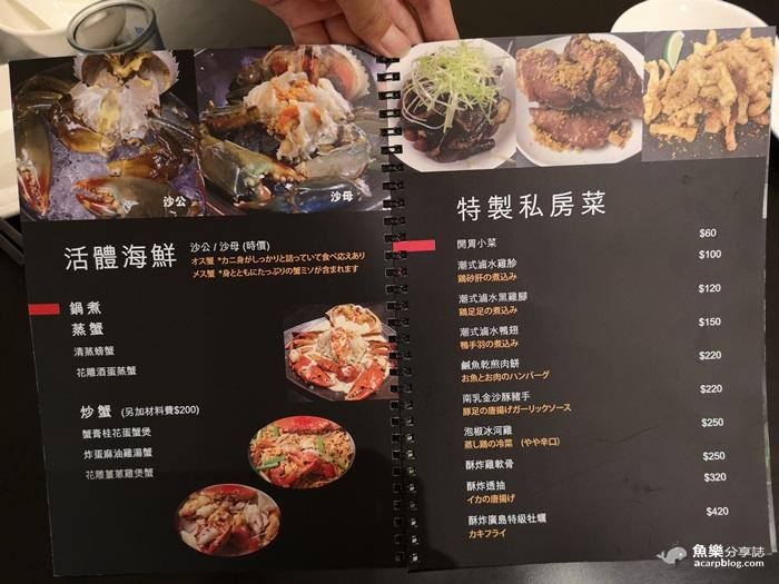 【臺北大安】黑潮市集花甲蟹鍋|來自澳門的辣汁花甲蟹火鍋 – 魚樂分享誌