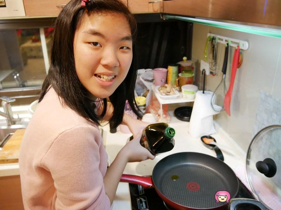 動手做料理,家庭料理,烹飪,起司,起司漢堡排,食譜 @VIVIYU小世界