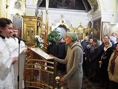 Рождество Христово в Павлино
