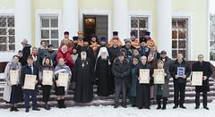 360-летие Екатерининского мужского монастыря