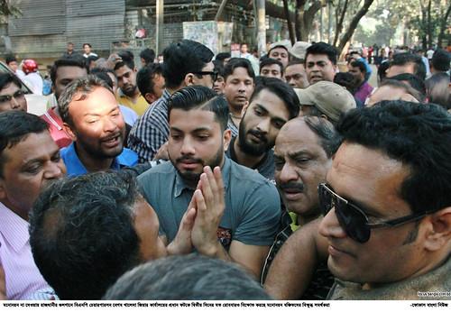 09-12-18-BNP Gulshan Office_Protest-12