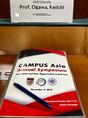 2018 Campus Asia Annual Symposium