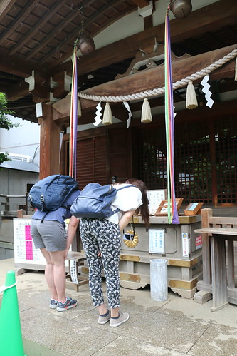 Proper prayer etiquette at a shrine