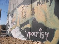 wall-hypocrisy-