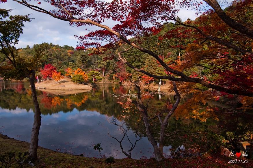 1126_kyoto_1337
