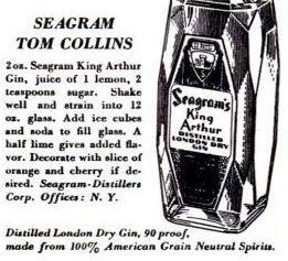 seagrams-detail2