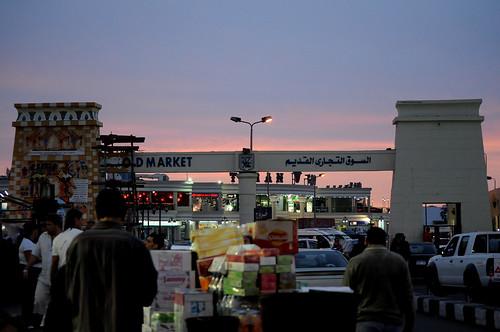 Old Market At SunsetDSC_0229_edited-1