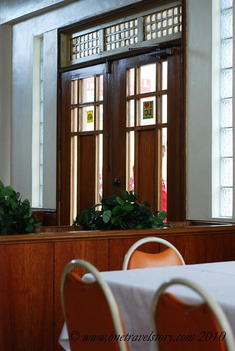 Waway's Resto: main door