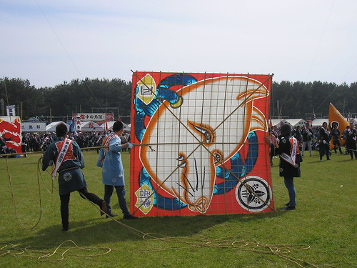 Kites at Nakatajima
