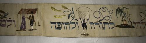 """Lilienthal"" Wimpel (Torah Binder) (Germany, 1814) [80.83_03]"