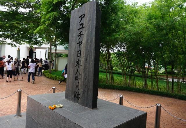 アユタヤ:日本人村