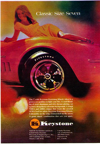 Retrospace: Vintage Wheels #8