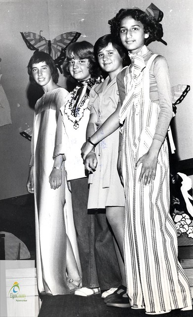 Homedale School Grade 8 home economics class fashion show, 1977