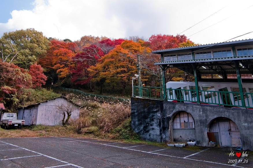 1126_kyoto_1029