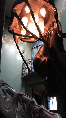 Gorky Museum
