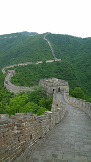 The Great Wall of China, stretching off into the business