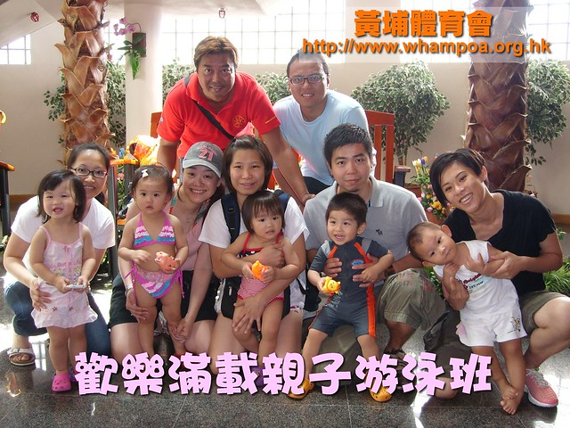 20100704 親子游泳班