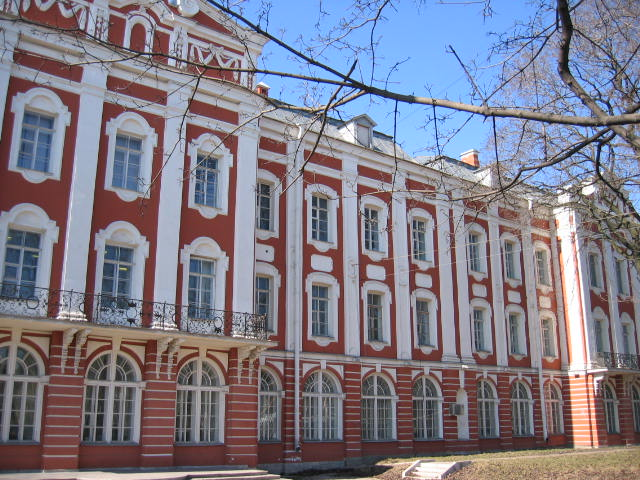 University of St. Petersburg