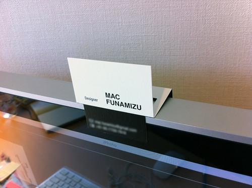 My 3D Business Card Design