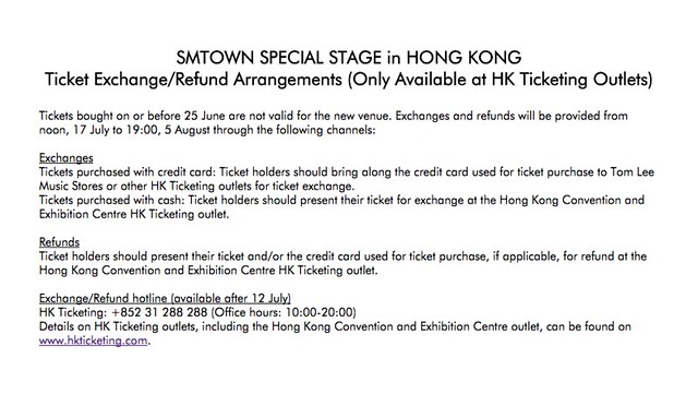 SMTOWN refund
