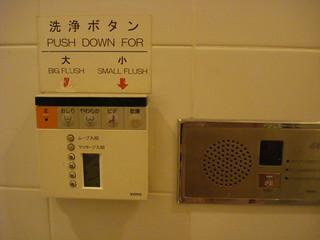 276 Photos of Japan
