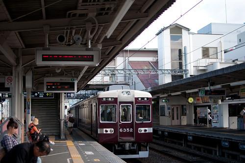 Train to Matsuo