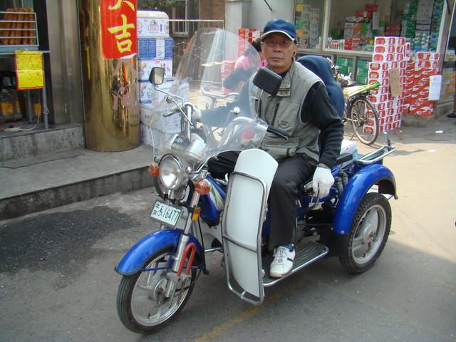 Medios de transporte China 66