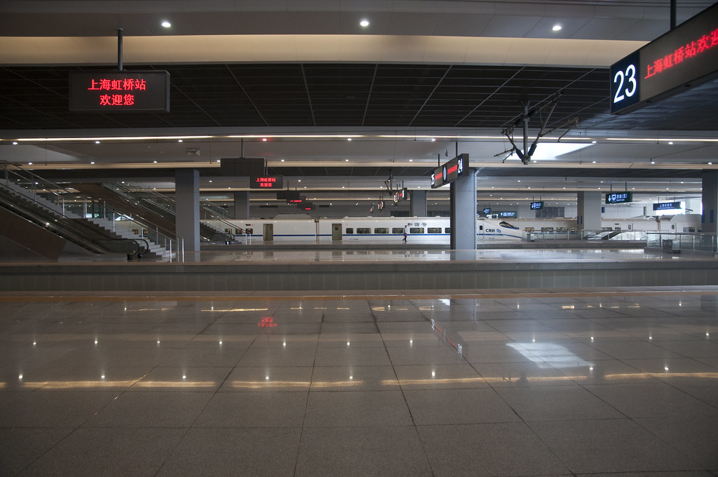 Shanghai Hongqiao Train Station
