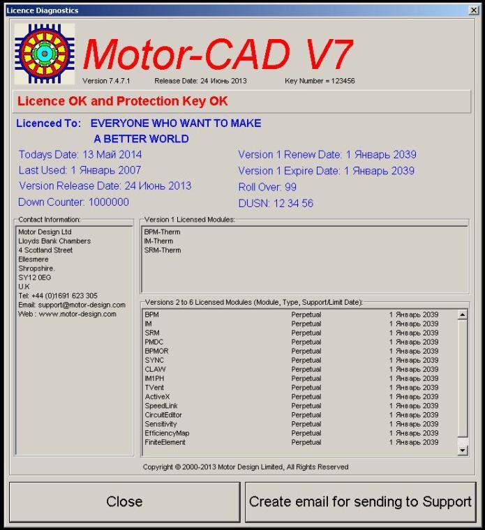 Motor-CAD 7.4.7.1 x86 x64 full