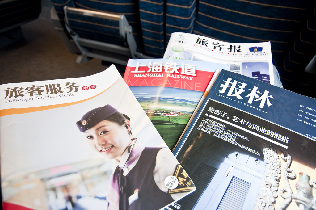 Reading Materials onboard the Train
