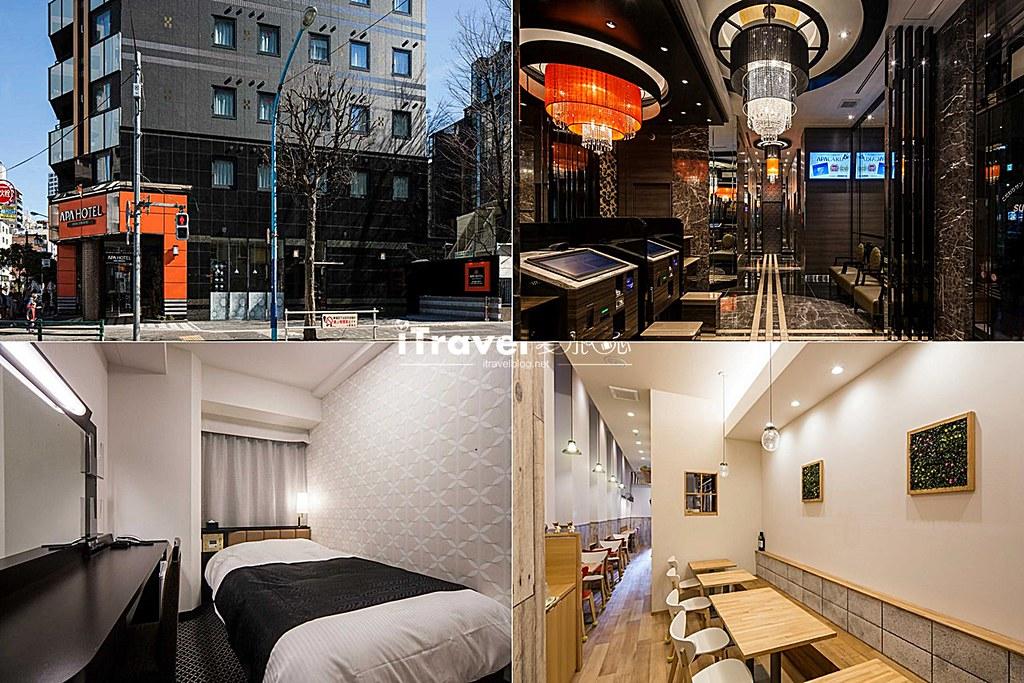 APA Hotel Higashi-Shinjuku Kabukicho Higashi