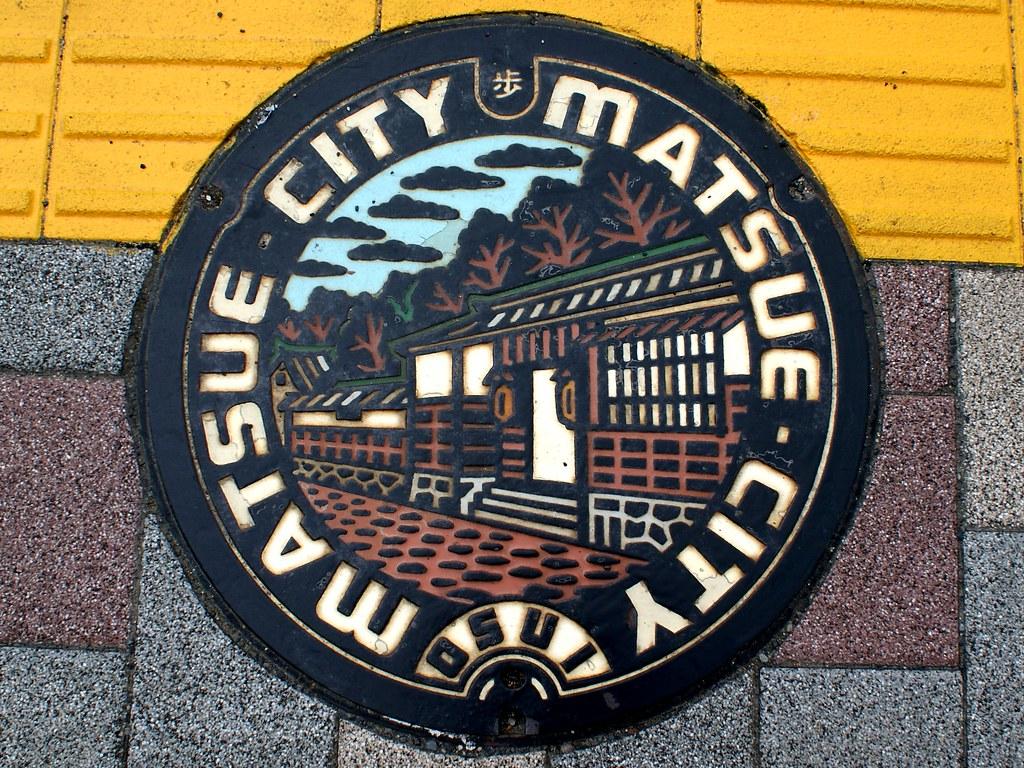 Matsue Shimane,manhole cover??????????????