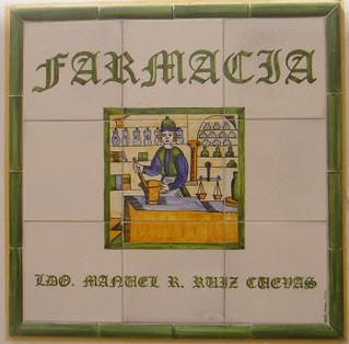 Farmacia Mosaic Spain
