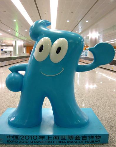 Shanghai Expo 2010 mascot