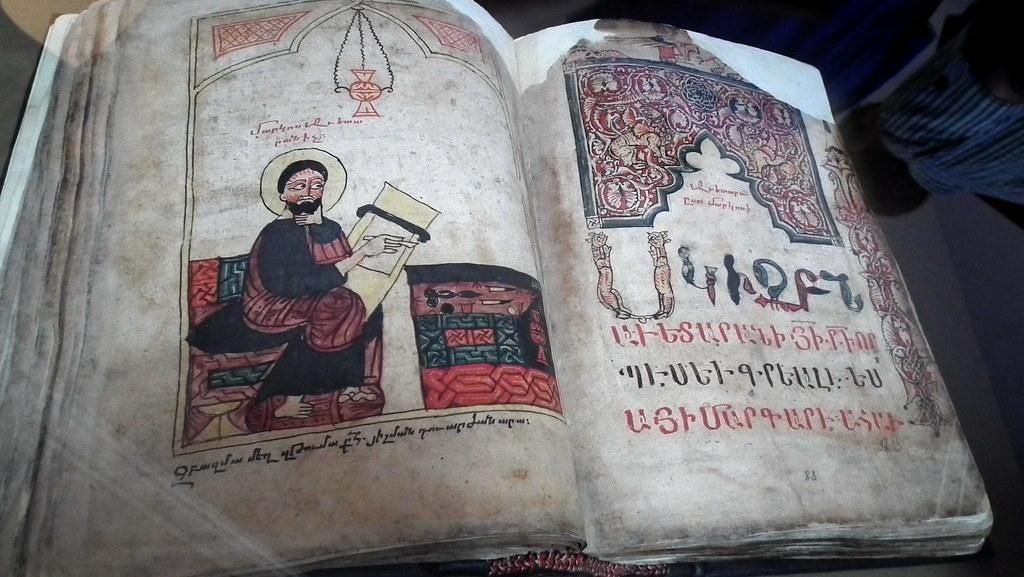 Matenadaran Museo Manuscritos antiguos Yerevan Armenia 13